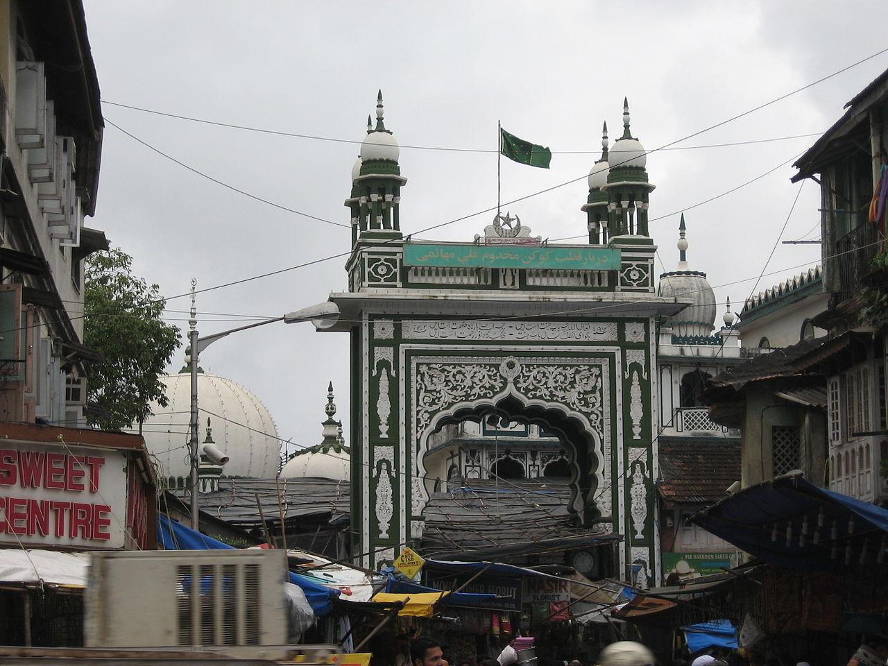 Place Near the Mahim Fort-Mahim Dargah