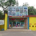 Go For A Leisure Stroll At Maitri Bagh - Popular Things To Do At Bhilai, Chhattisgarh