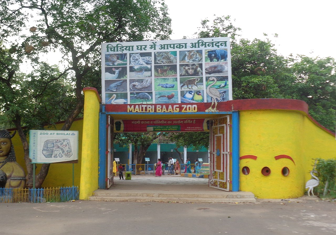 Go For A Leisure Stroll At Maitri Bagh - Popular Things To Do At Bhilai, Chhattisgarh