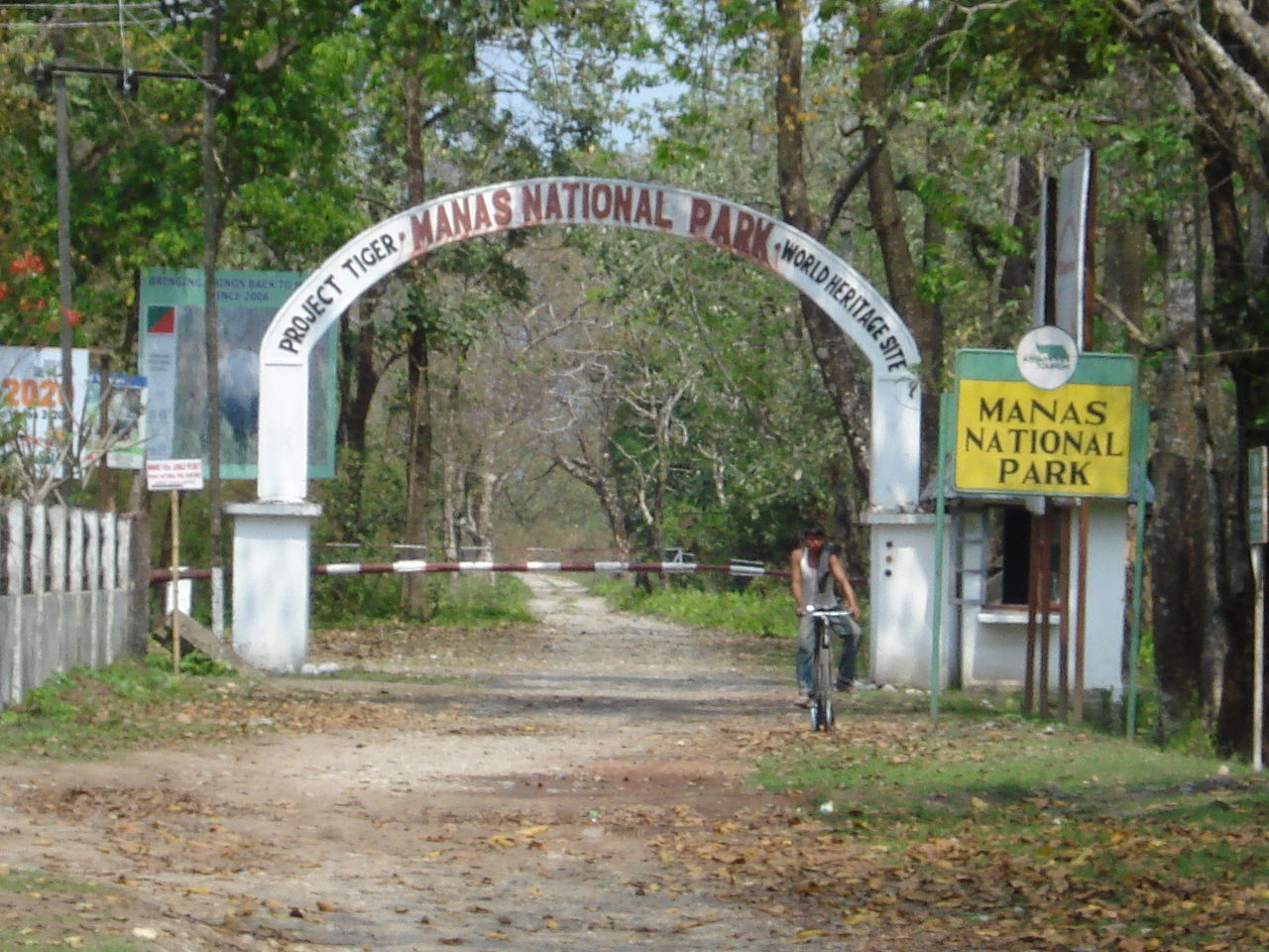 Place to Visit in Goalpara, Lower Assam-Manas National Park and Wildlife Sanctuary
