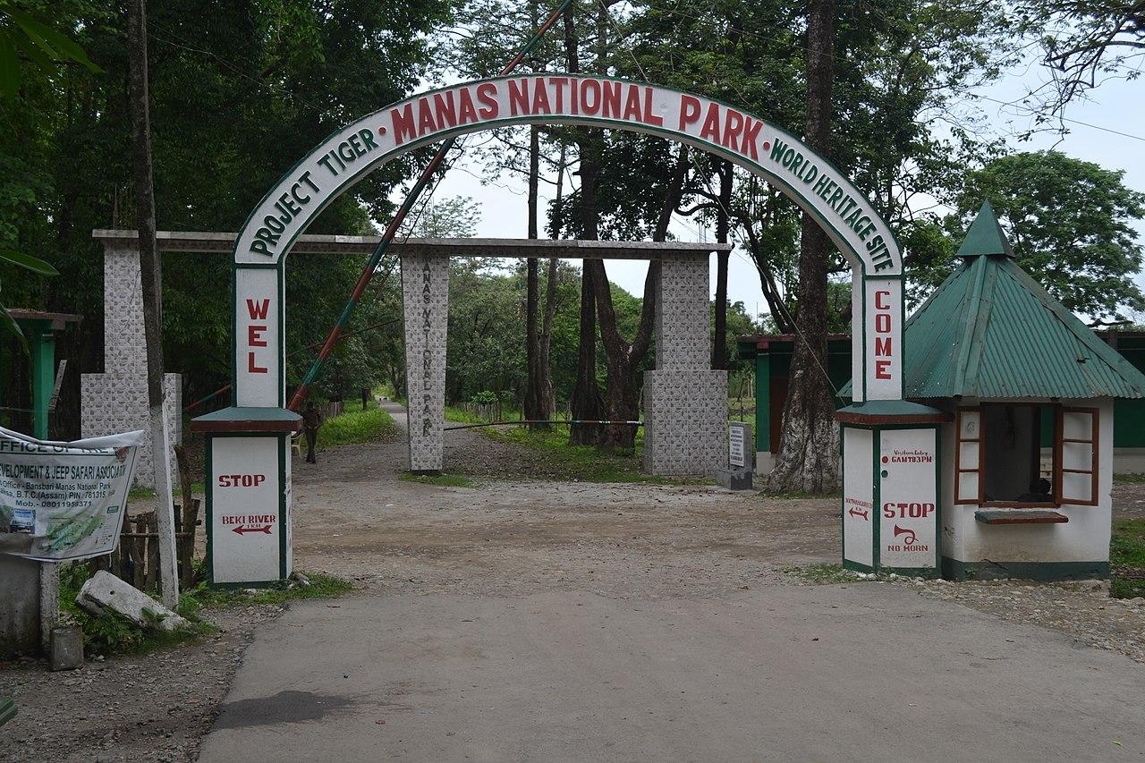 Popular Place Near Hajo, Assam-Manas National Park-