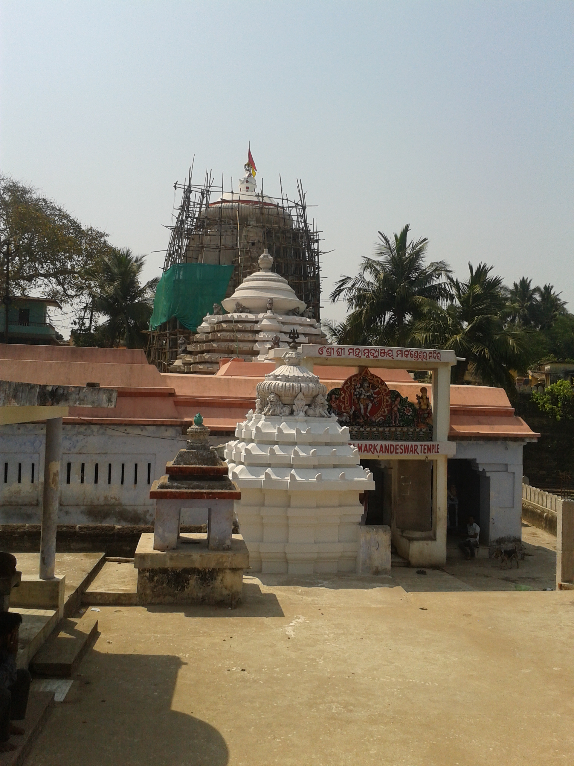 Top-Rated Place In Puri-Markandeswar Temple