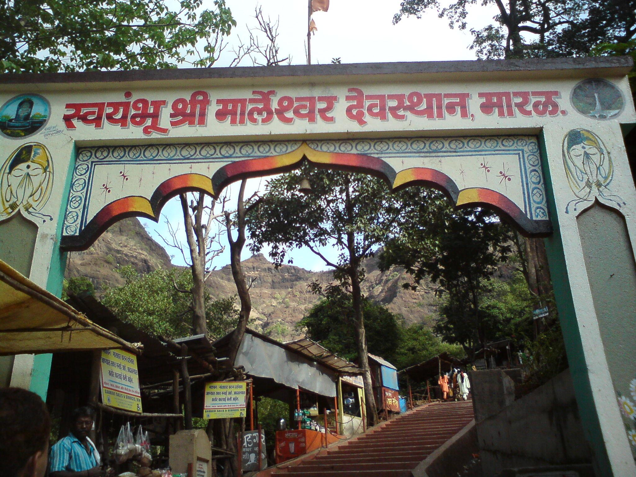 Marleshwar Temple Is Best Temple to Visit in Ratnagiri