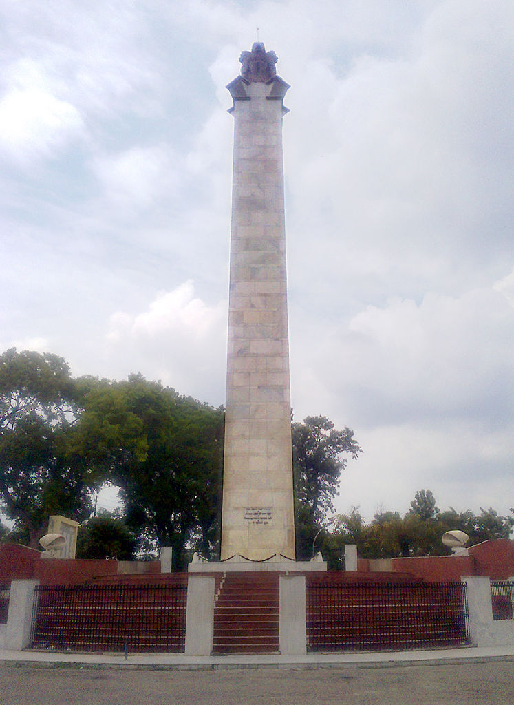 Place To Visit In Meerut-Martyr's Memorial, Meerut, Uttar Pradesh