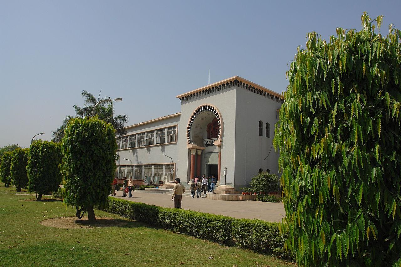 Amazing Sightseeing Destination in Aligarh-Maulana Azad Library