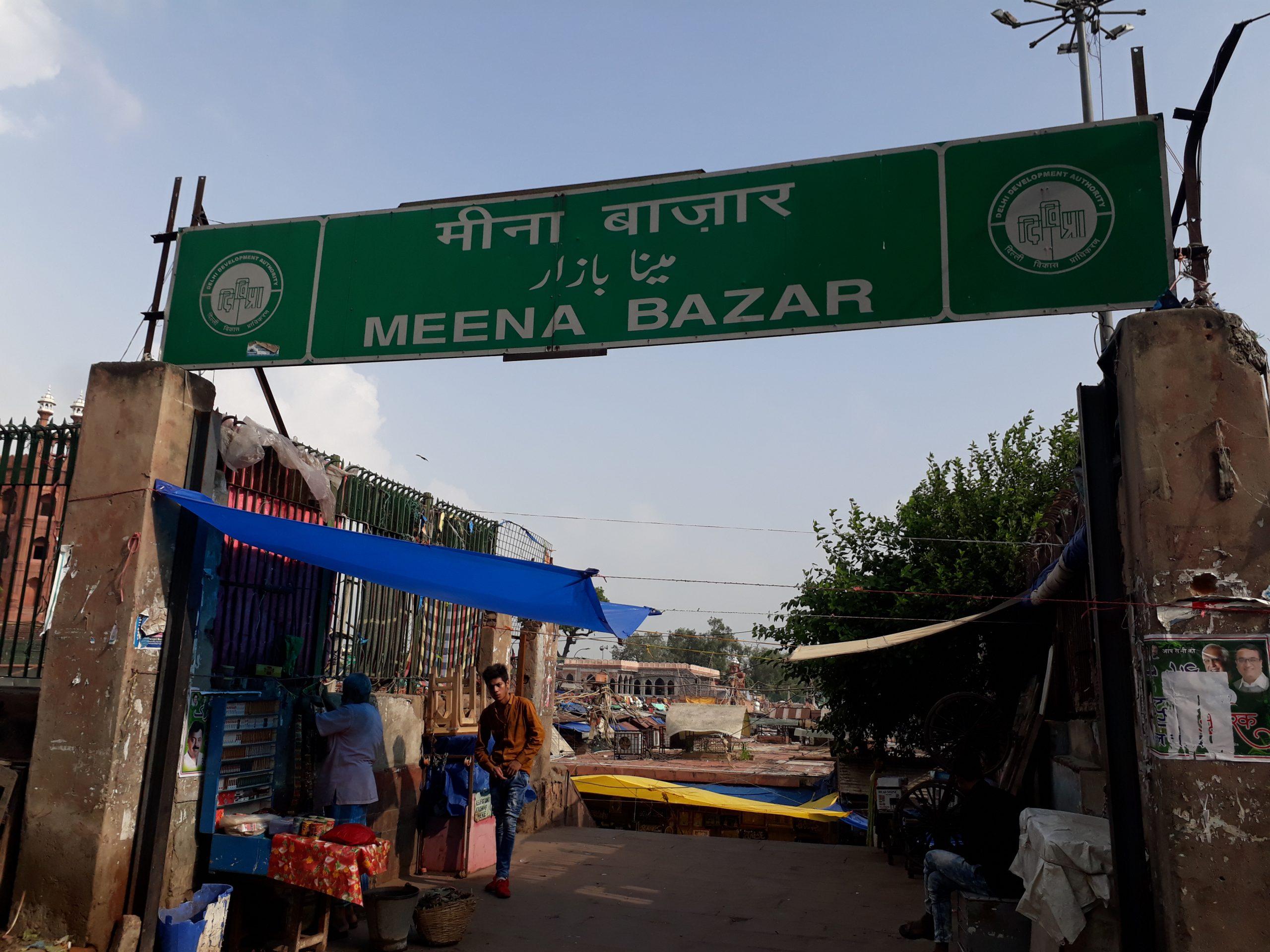 Meena Bazaar Market to Shop in Delhi