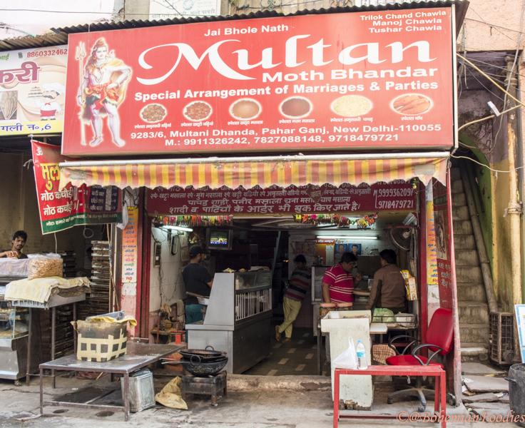 Moth Kachori - Multan Moth Bhandar - Paharganj