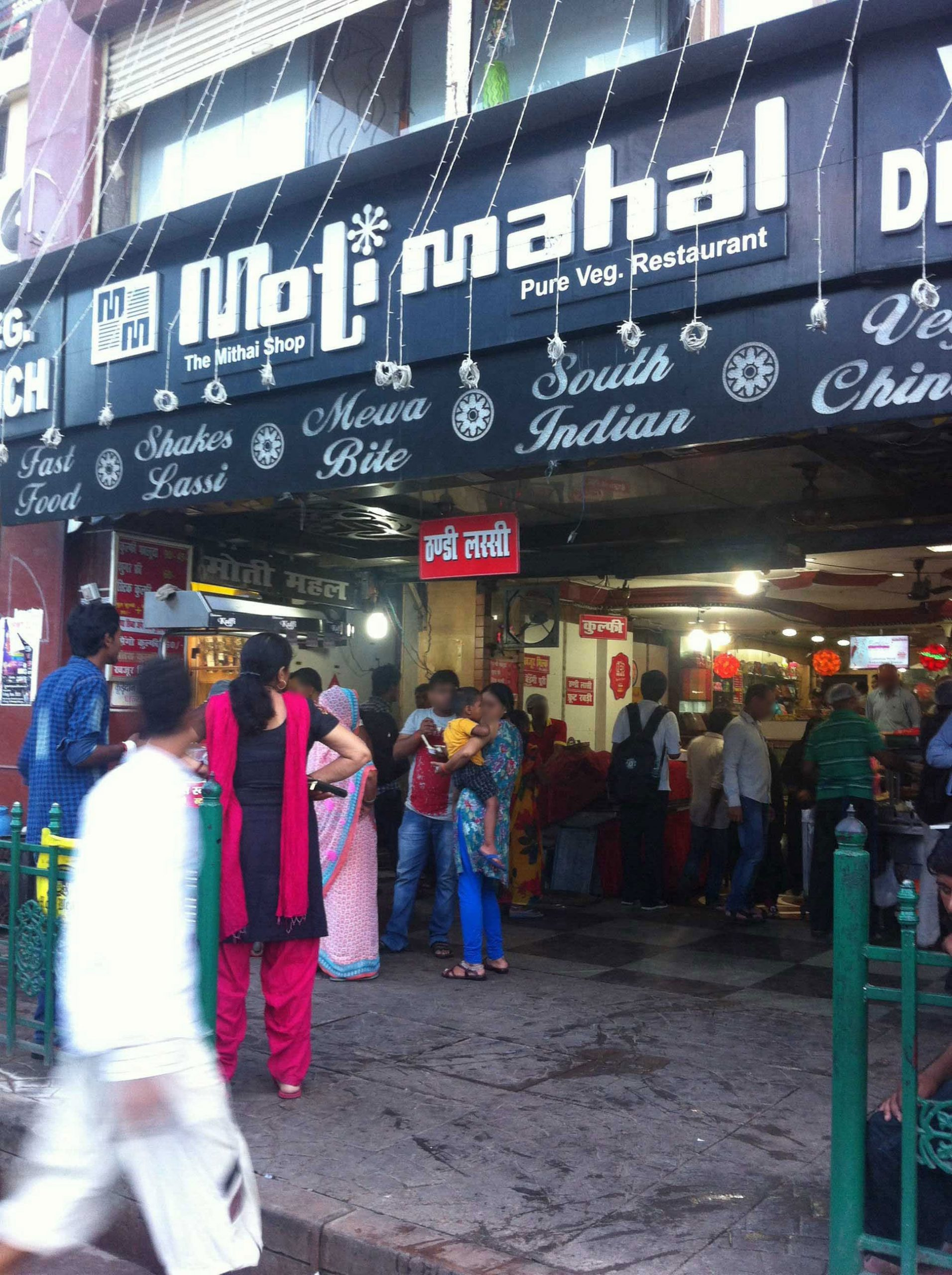 Moti Mahal - Popular Street Food Joints in Lucknow That One Must Not Miss