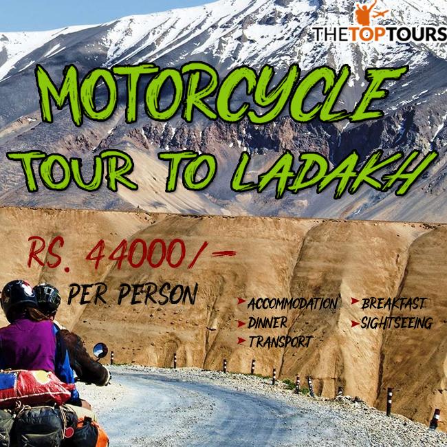 Motorcycle Tour to Ladakh