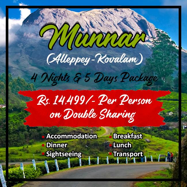 Munnar Tour Package