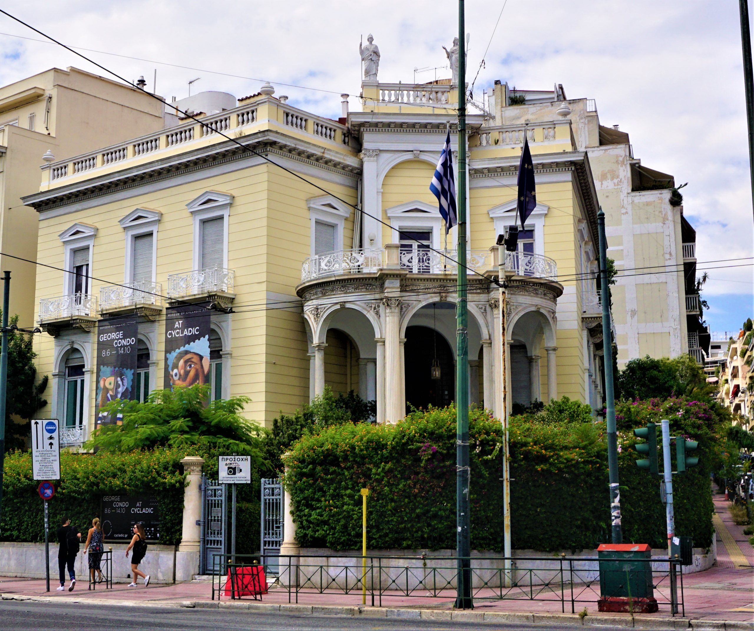 Museum of Cycladic Art in Athens - Check out the Collection Of Greek Arts