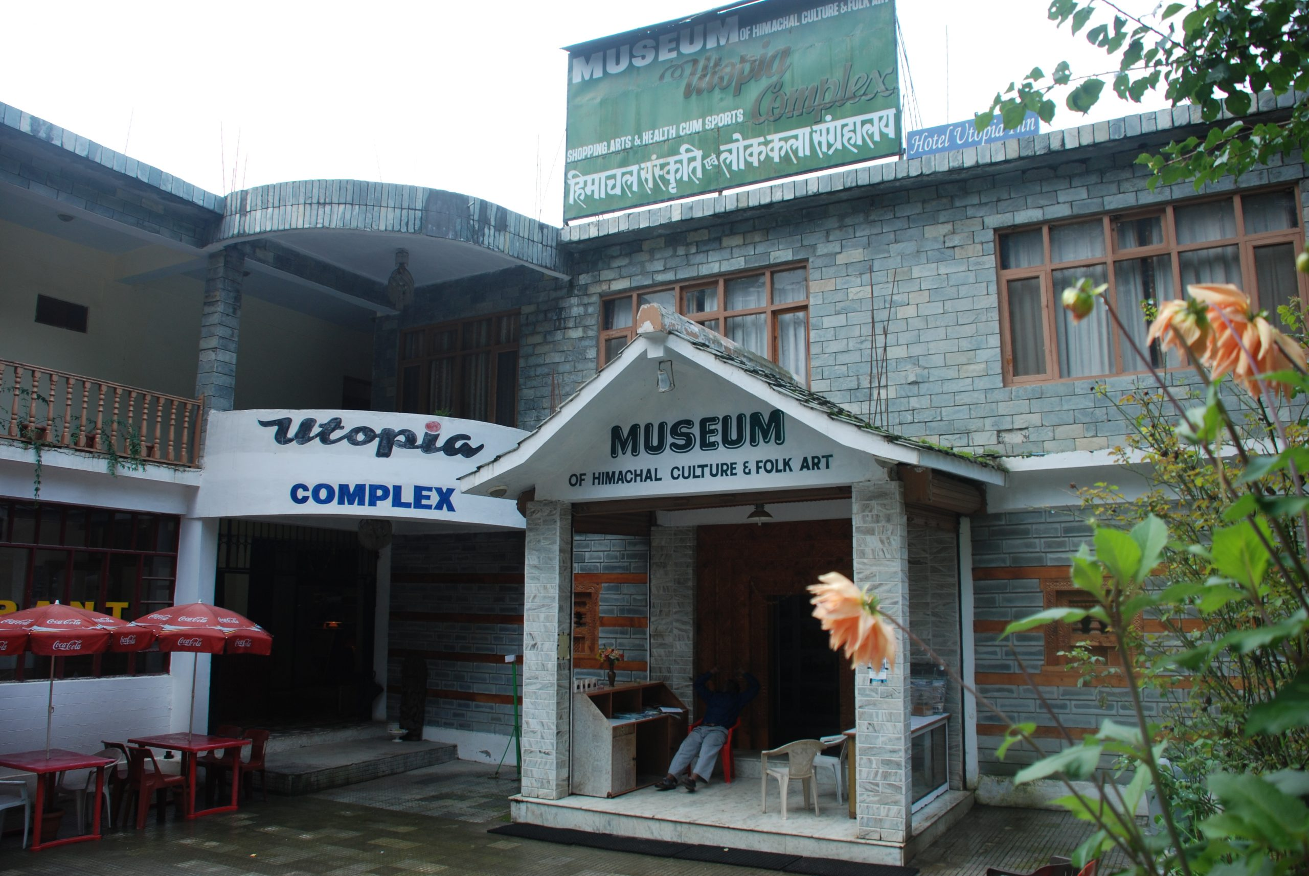Museum of Himachal Culture and Folk Art - Amazing Place to Visit in Manali& Kullu