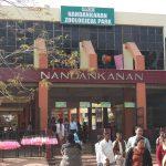 Nandankanan Zoological Park - Most Popular Place To Visit In Bhubaneswar
