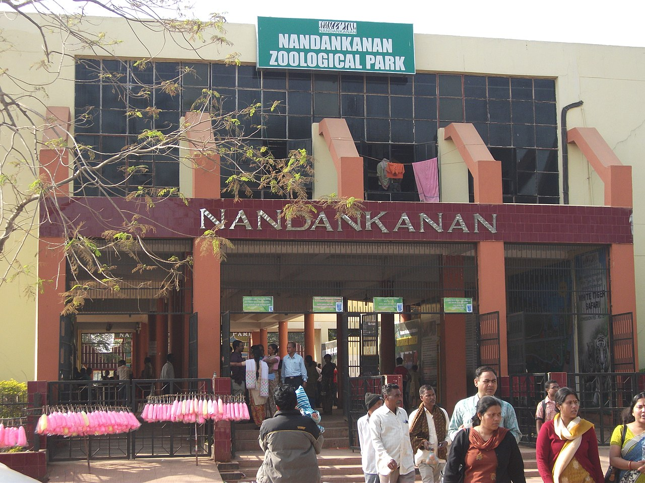 Nandankanan Zoological Park - Most Popular Place To Visit In Bhubaneswar