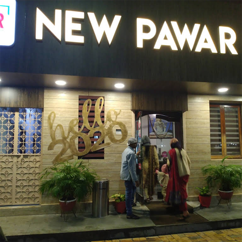 New Pawar Restaurant- Best Restaurant In Jabalpur