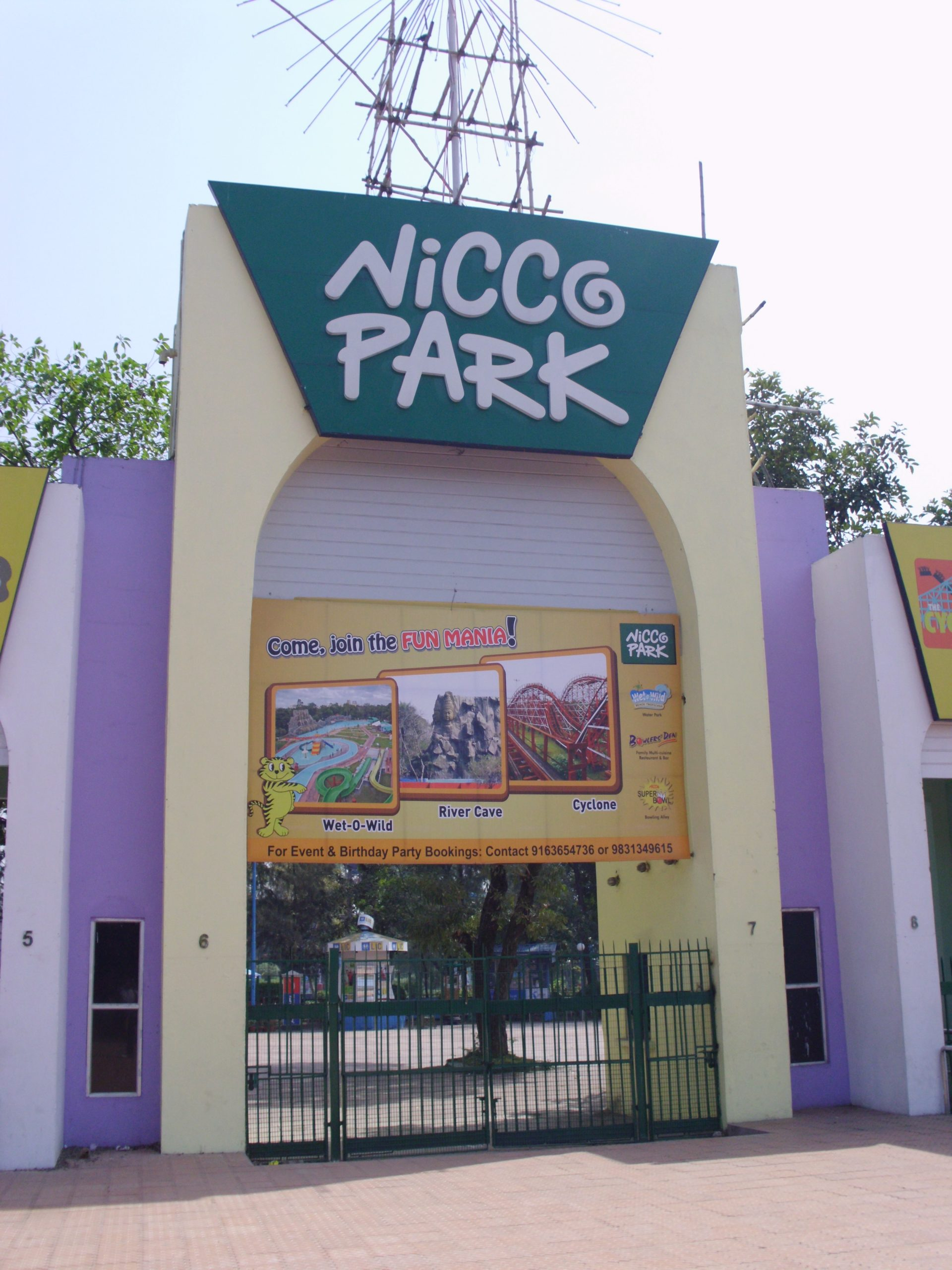 Nicco Park - Most Popular Place To Visit In Bhubaneswar