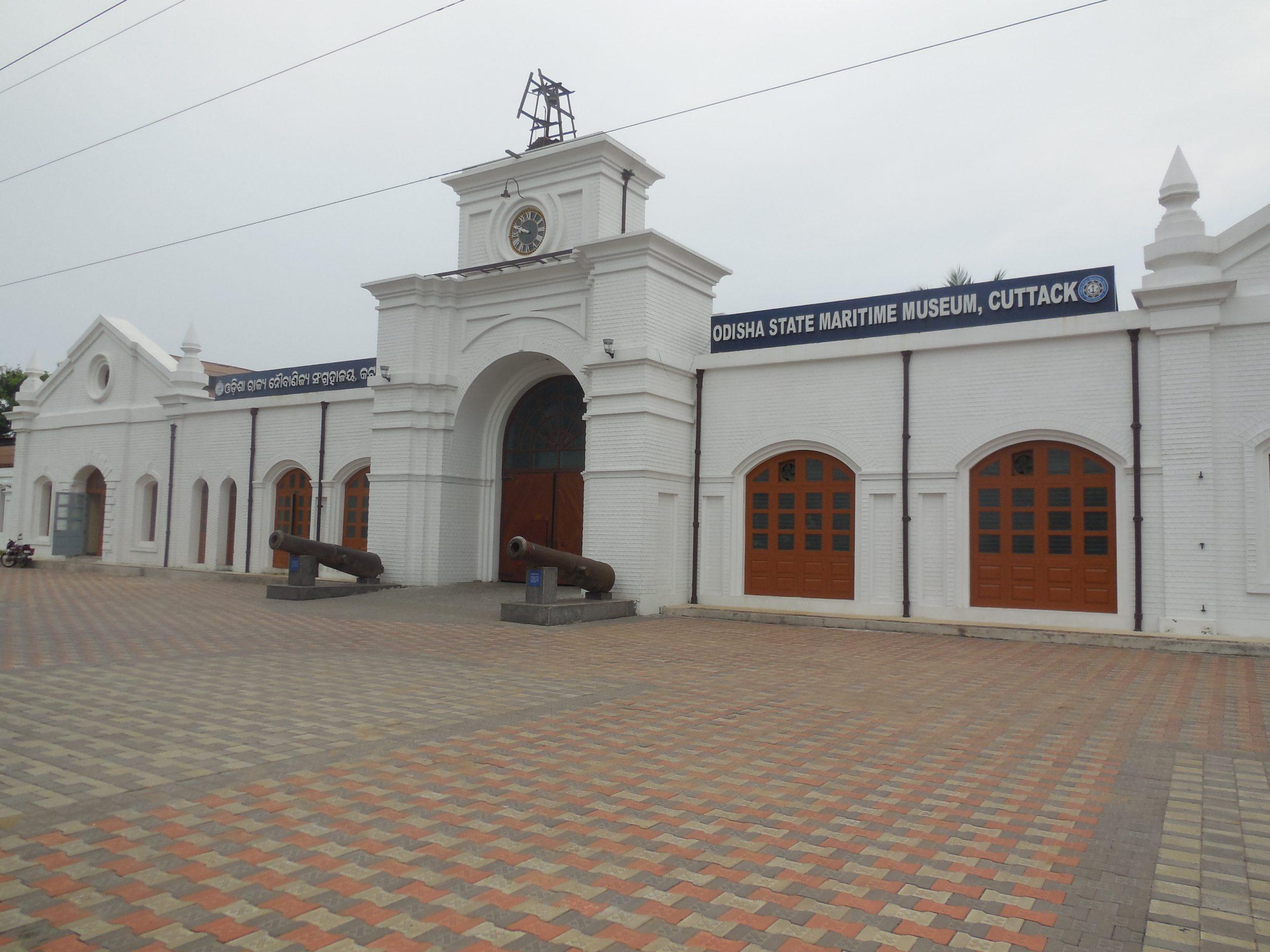 Odisha Maritime Museum In Cuttack
