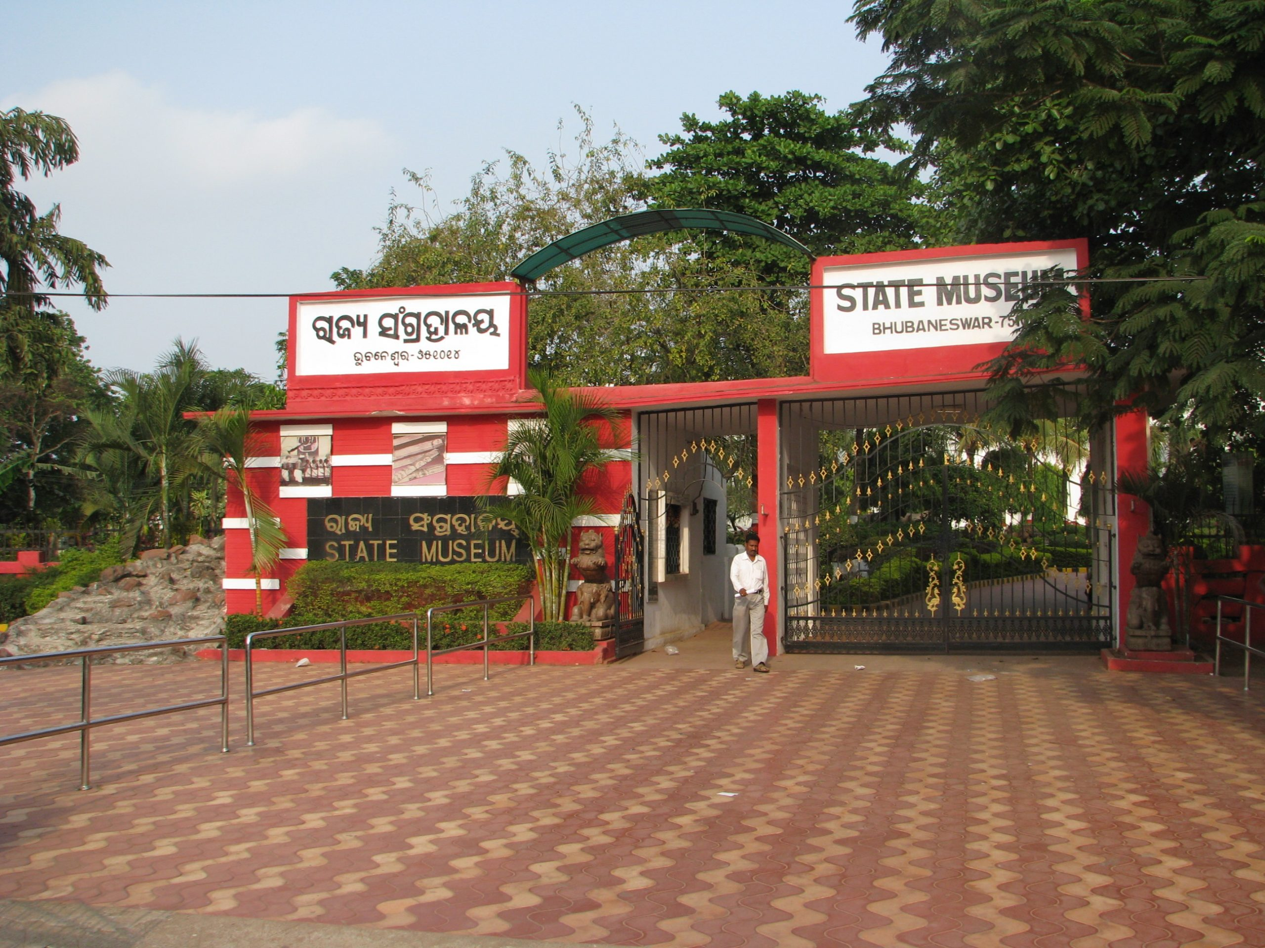 Odisha State Museum - Most Popular Place To Visit In Bhubaneswar