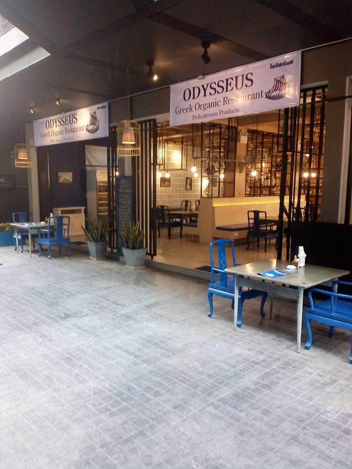 Best Restaurant in Phuket-Odysseues Greek Organic Restaurant