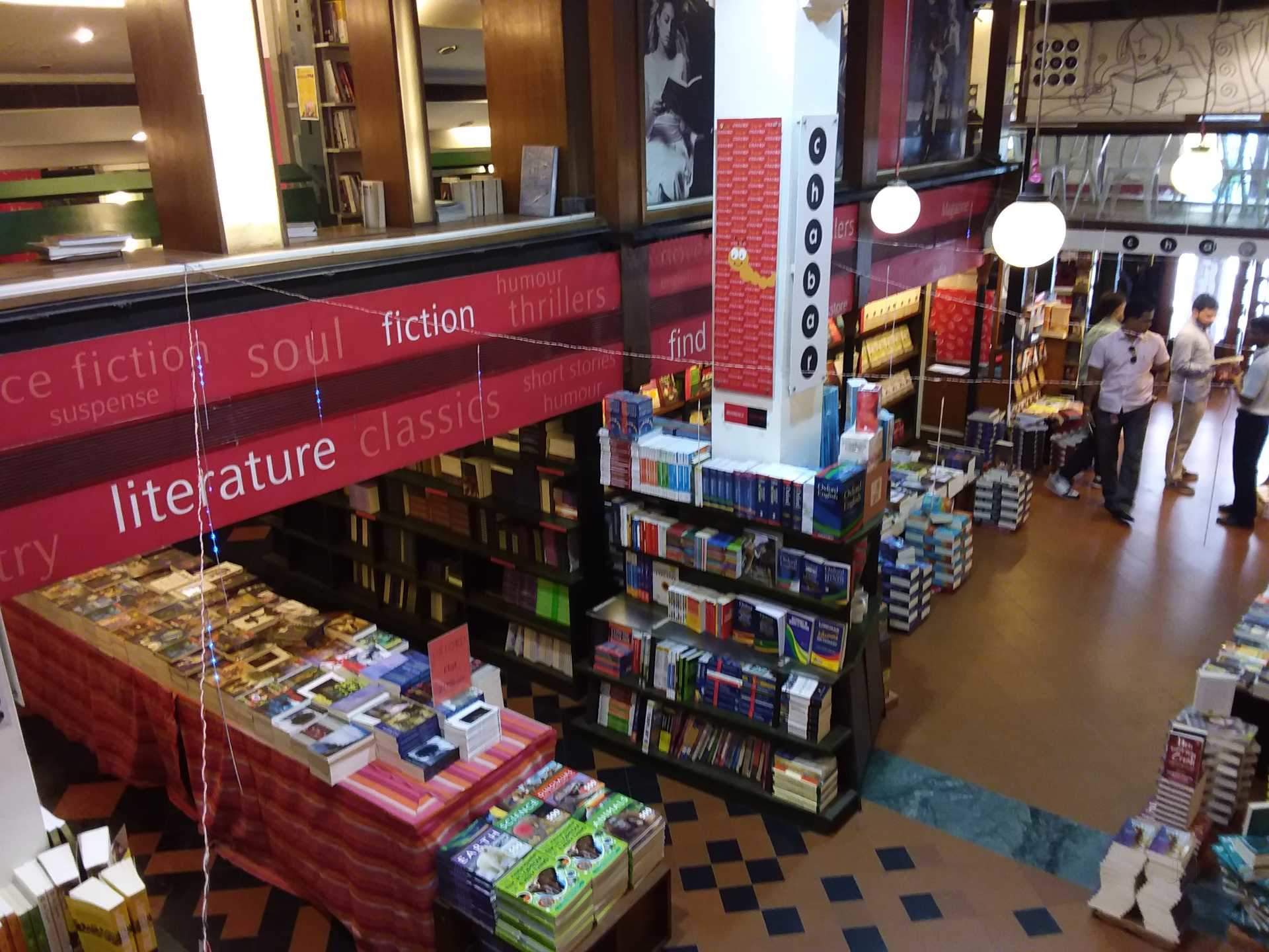 Oxford Bookstore | Best Shopping Places in Kolkata