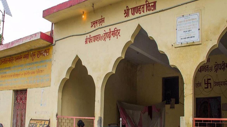 Must Visit Place in Naimisharanya-Pandav Kila