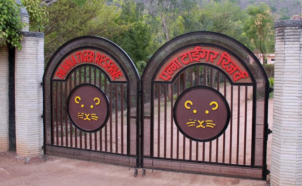 Panna National Park - The Pride of Madhya Pradesh