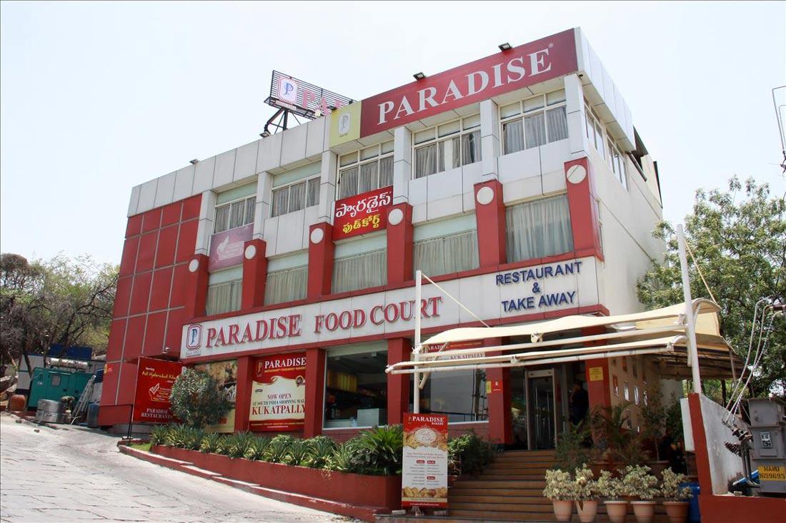 Popular Restaurant to Visit in Telangana-Paradise Restaurant