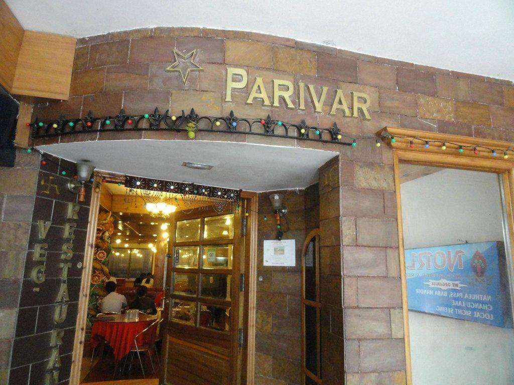 Parivar Restaurant You Must Try In Gangtok