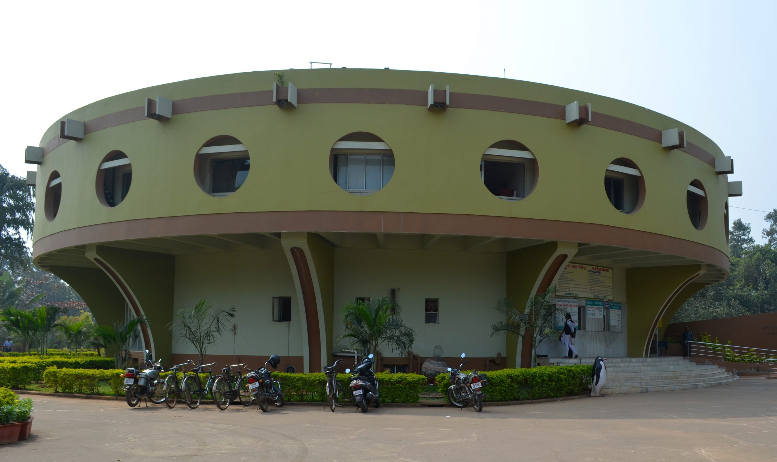 Most Popular Place To Visit In Bhubaneswar - Pathani Samanta Planetarium