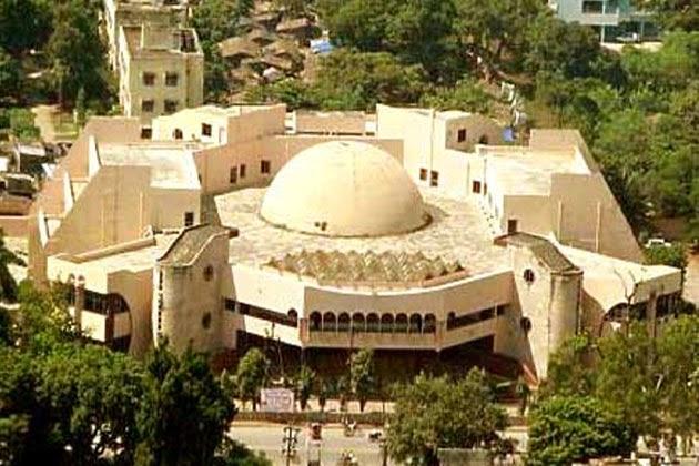 Top Tourist Place In Patna-Patna Planetarium