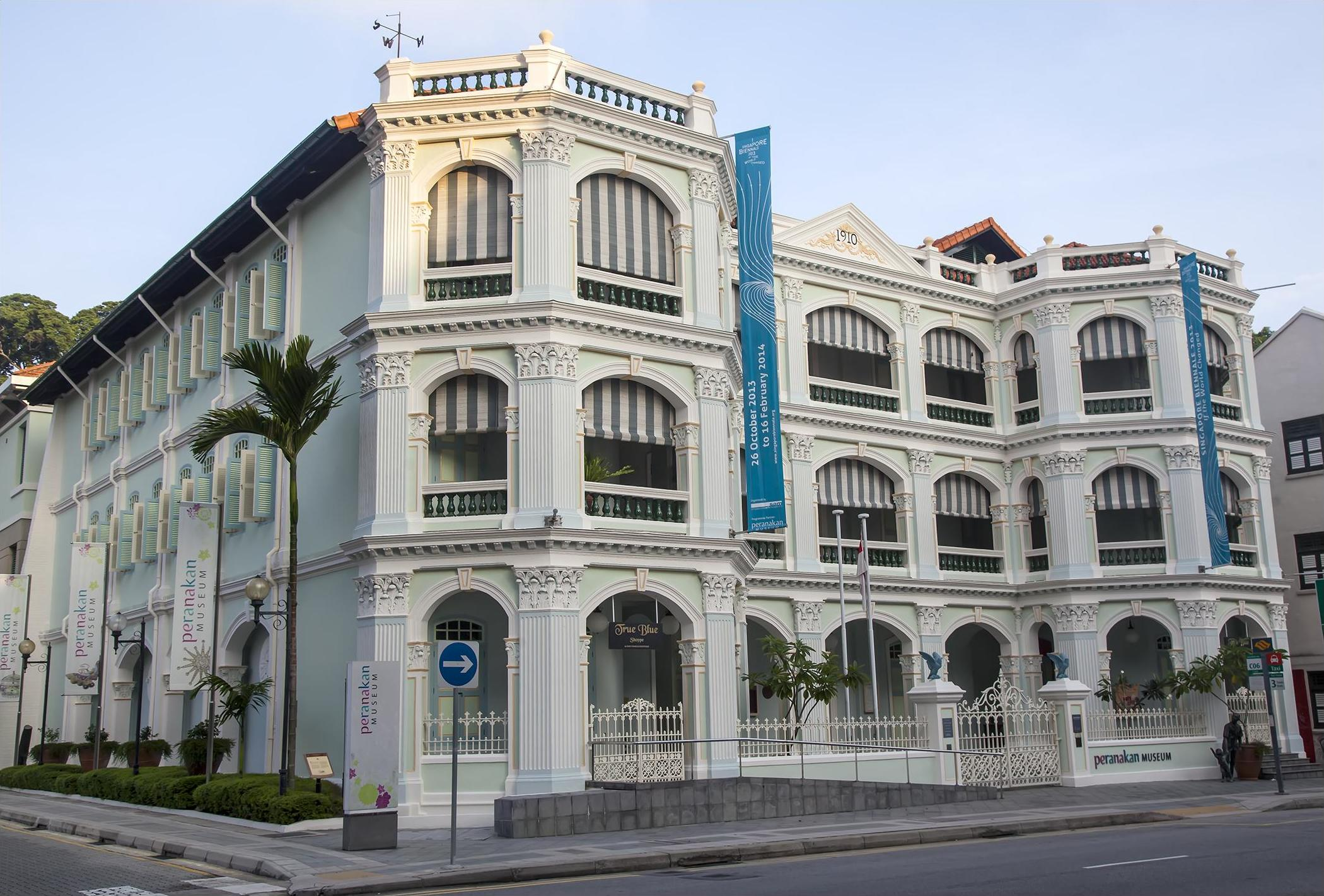 Best Alternative Things To Do In Singapore-Witness Peranakan Artifacts At the Intan