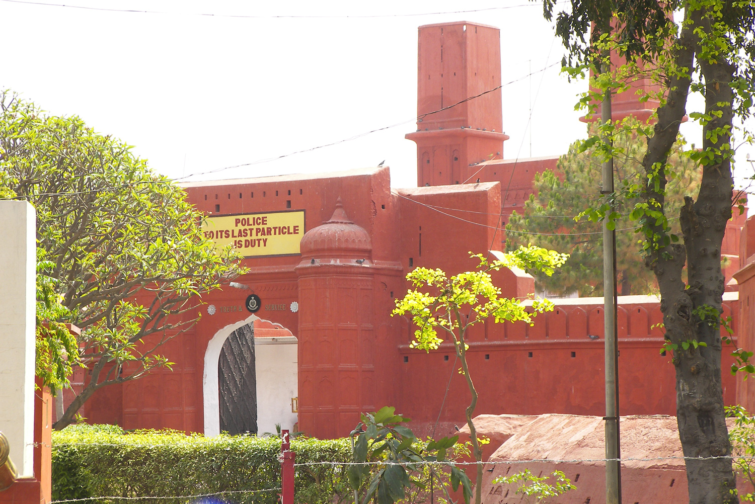 A Glance of Phillaur Fort Ludhiana - A Symbol of Punjab's Rich Heritage