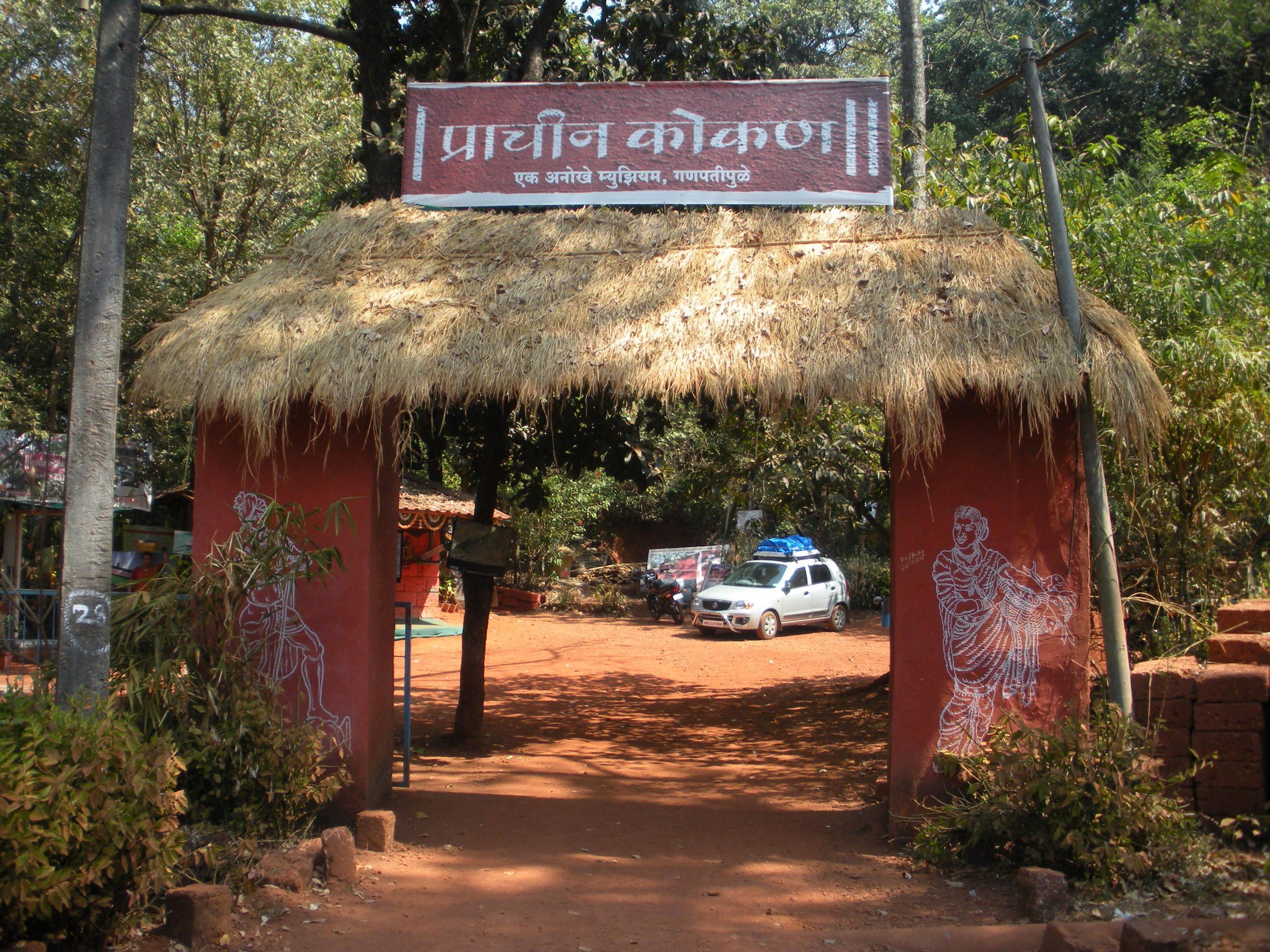 Prachin Konkan Museum - Ganpatipule