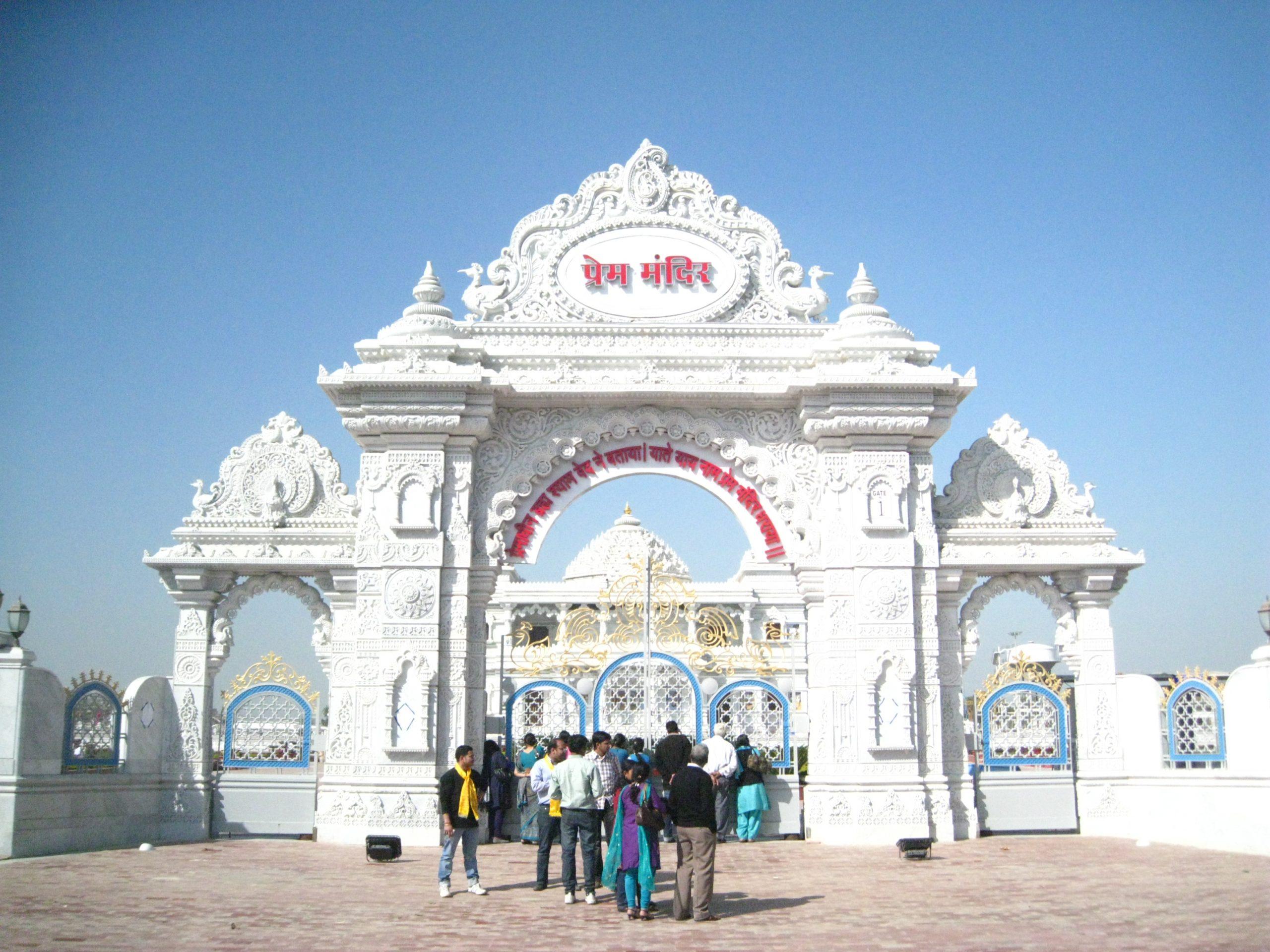 Popular Temple in Vrindavan-Prem Mandir