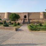 Qila Mubarak, Bathinda Travel Guide