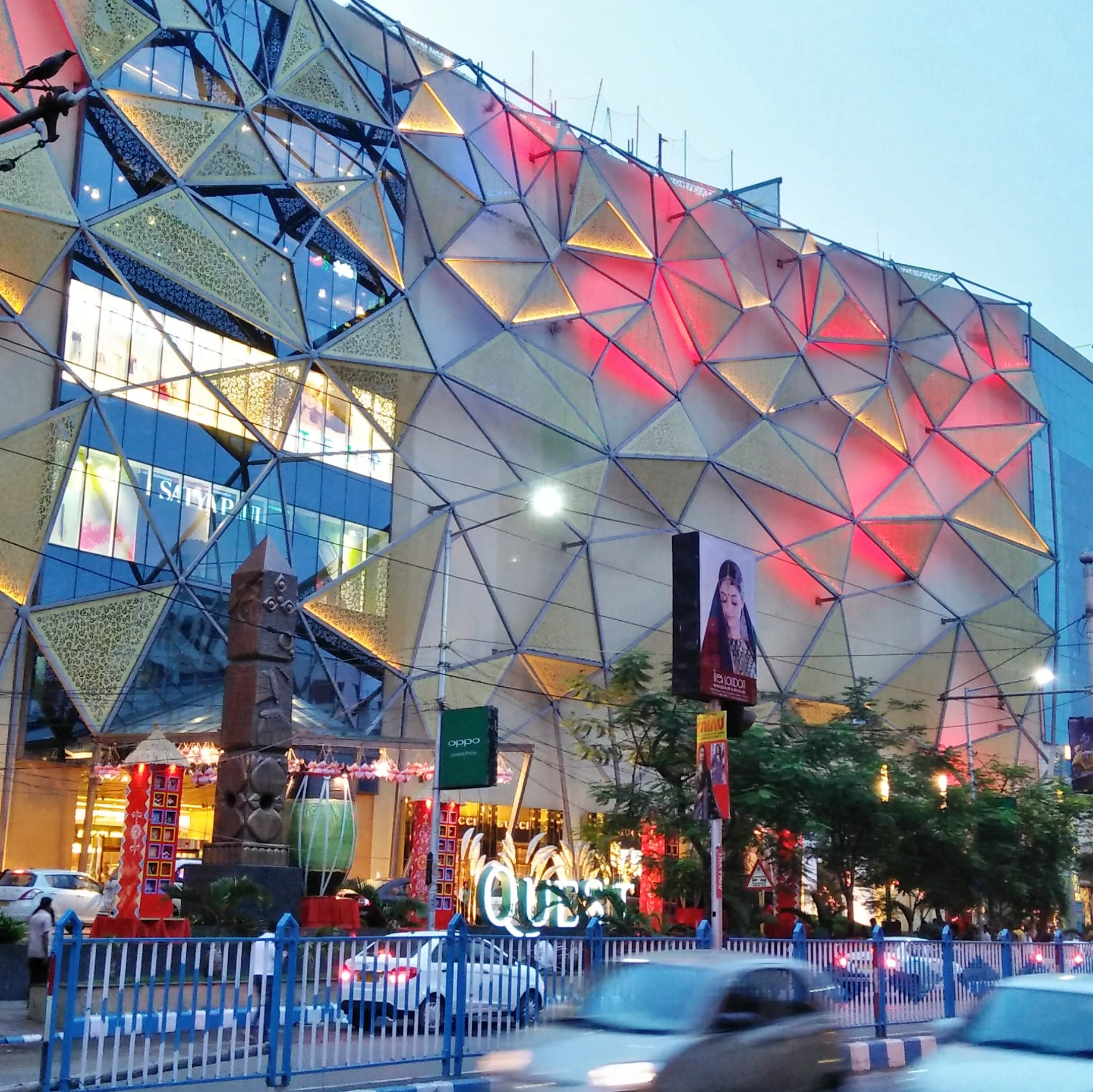 Quest Mall | Best Shopping Places in Kolkata