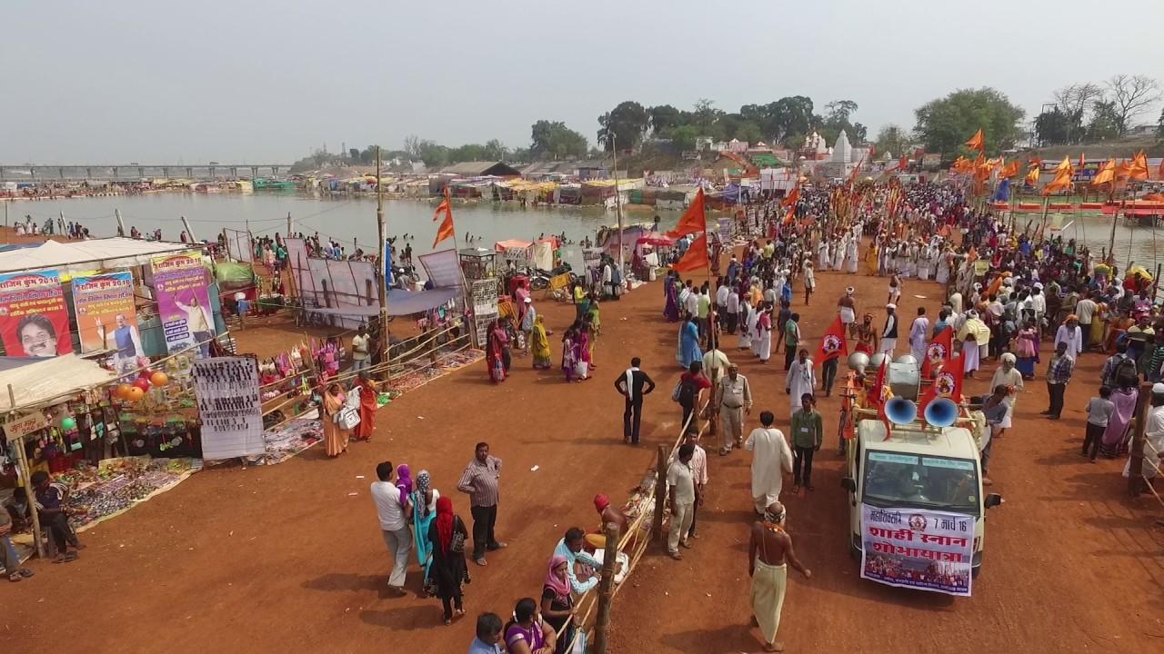 Famous Festival of Chhattisgarh-Rajim Kumbh Mela