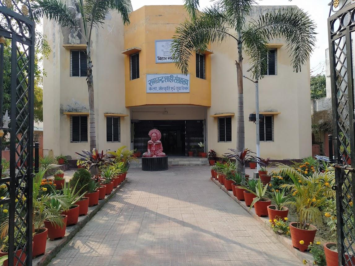 Ram Chandra Shahi Museum In Muzaffarpur