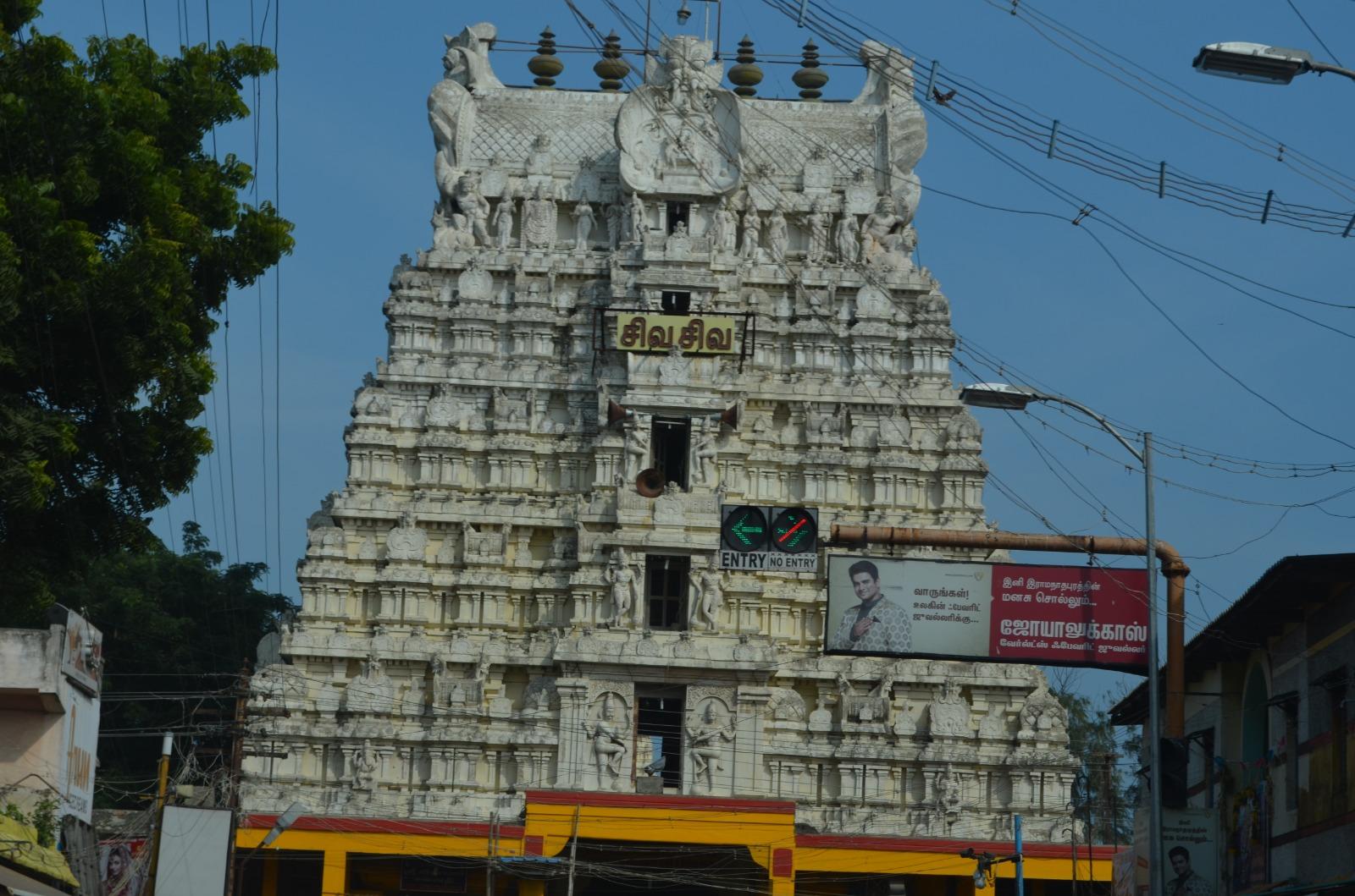 Rameswaram Arulmigu Ramanathaswamy Temple one of the twelve Jyotirlinga Temples