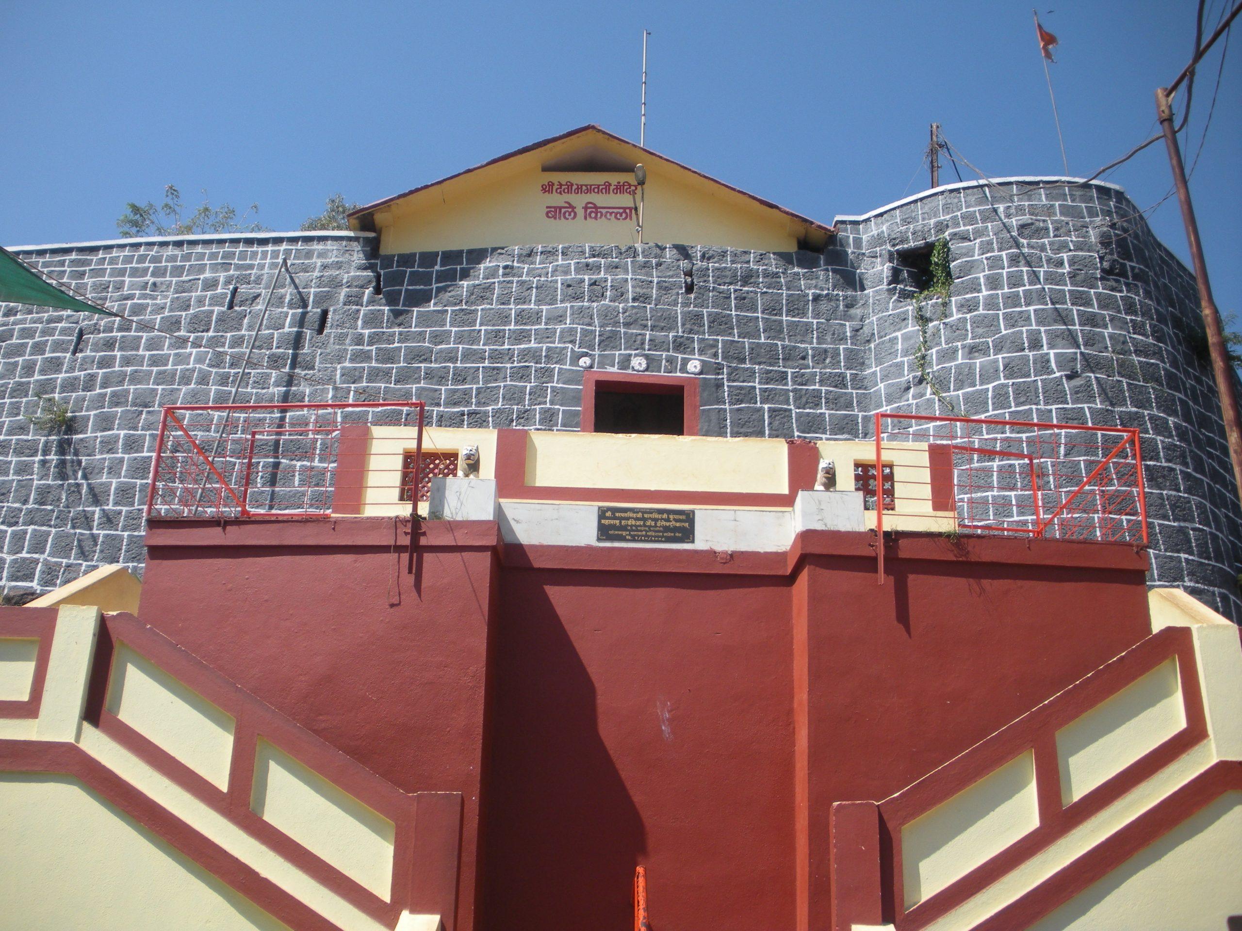 Visit Ratnadurga Fort in Ratnagiri