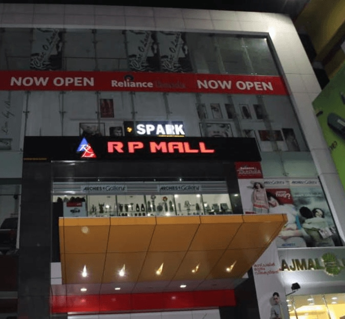 RP Mall - Shopping Destination in Wayanad