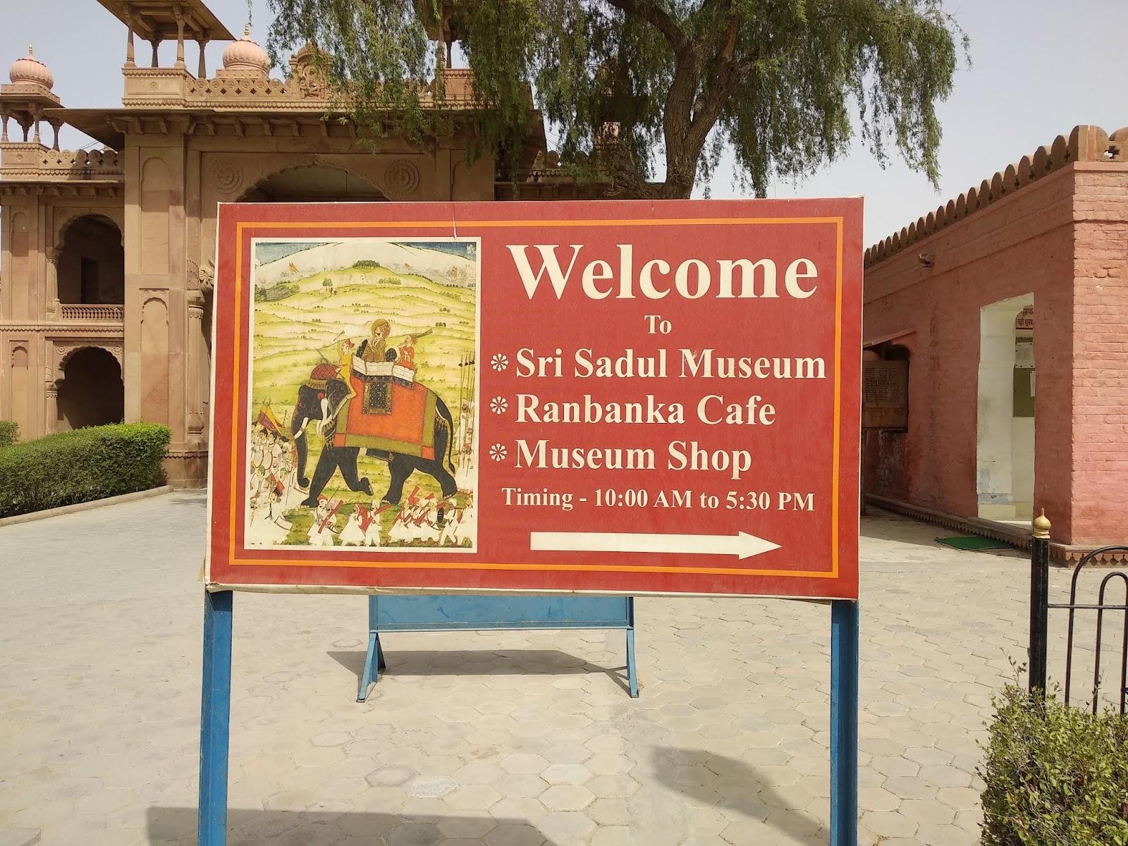 Amazing Destination in Bikaner-Sadul Singh Museum