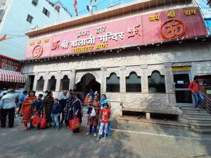 salasar Balaji Temple, Rajasthan