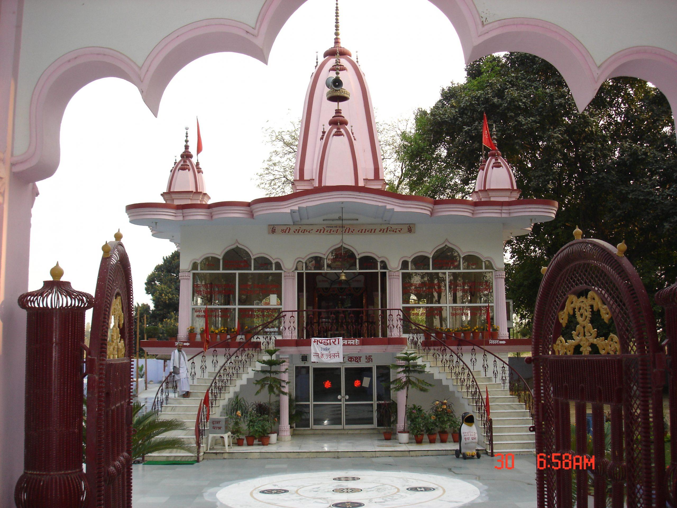 Sankat Mochan Hanuman Temple Best Place To Visit in Varanasi