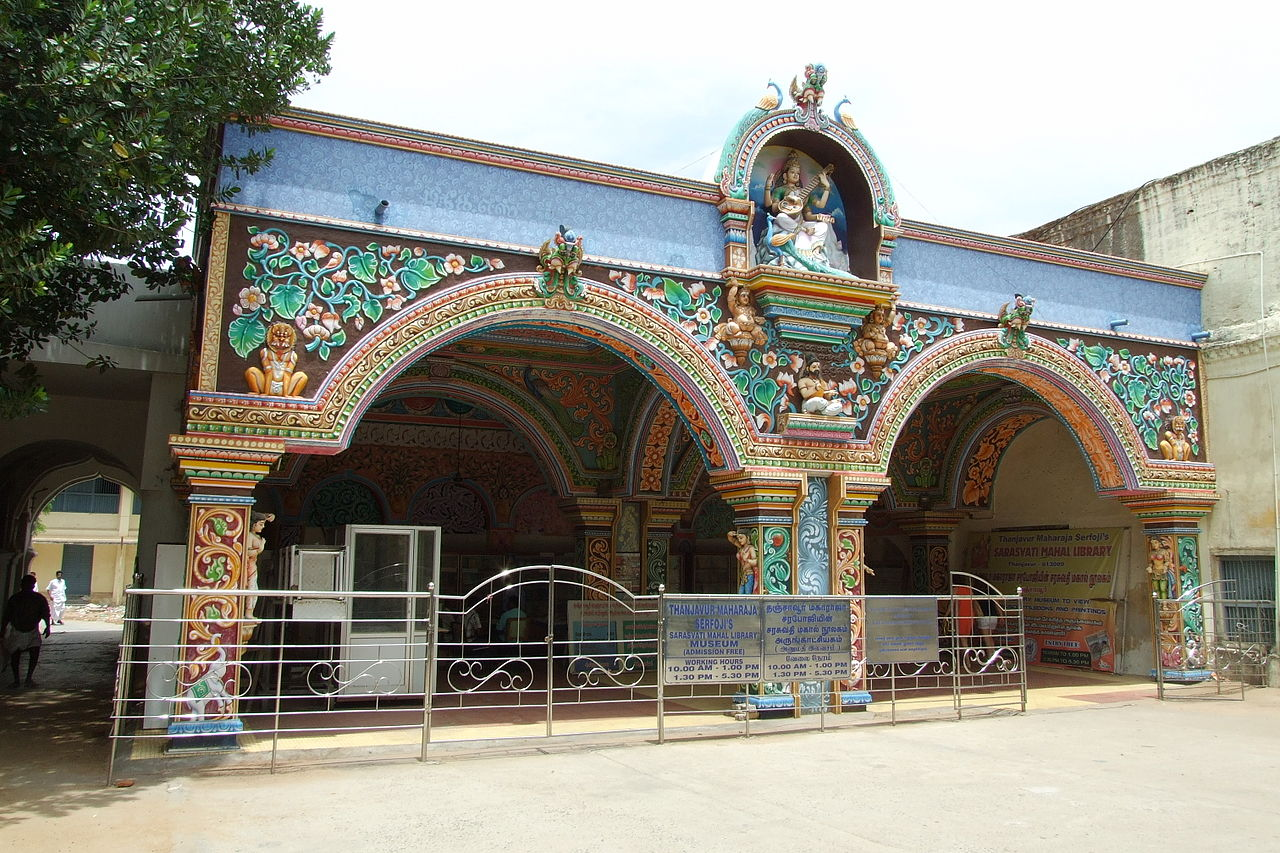 Place To Visit in Thanjavur-Saraswathi Mahal Library