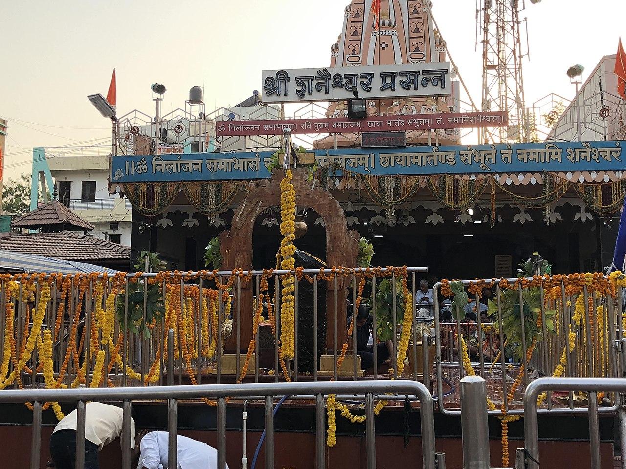 Place To Visit Near Kharda Fort-Shani Shingnapur Temple
