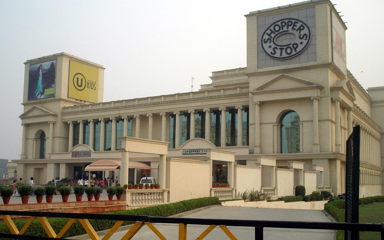 Top Must-Visit Place in Ghaziabad, Uttar-Pradesh-Shipra Mall