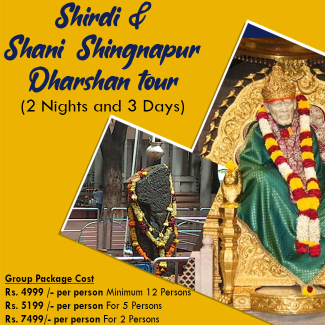 Shirdi and Shani Shingnapur Dharshan Tour