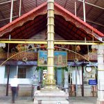 Origin, History, Festivals of Shree Mangaladevi Temple