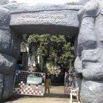 Aurangabad Travel Experience